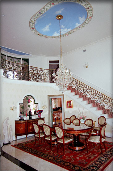 dining room with a concave dome
